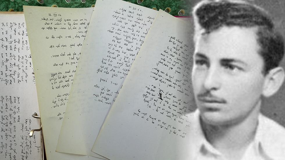 מכתביו של עירא שר ז