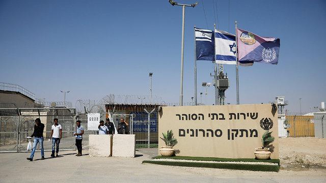 כלא סהרונים שחרור פליטים מבקשי מקלט (צילום: רויטרס)