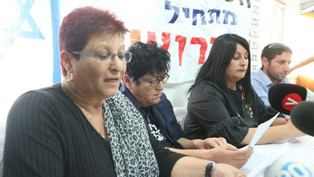 Штаб жителей Южного Тель-Авива. Фото: Моти Кимхи