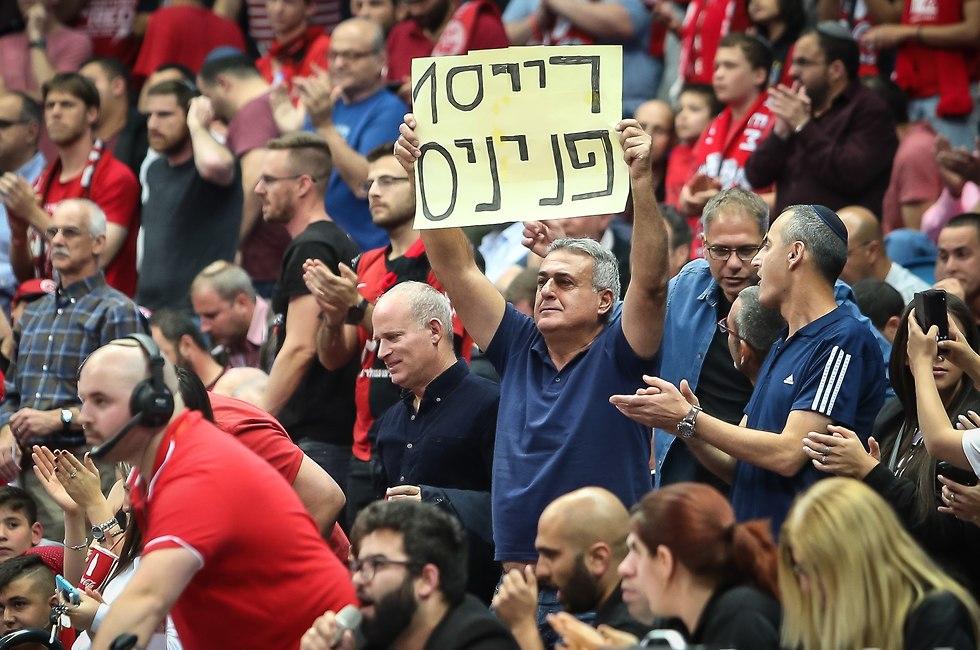 אוהדי ירושלים מקניטים את גיא פניני (צילום: עוז מועלם)