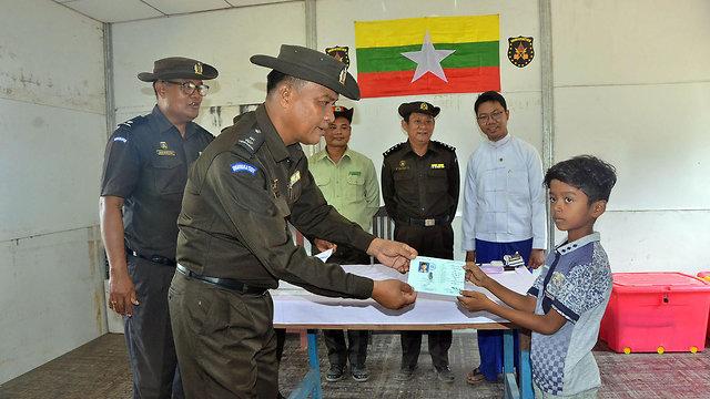 משרד המידע של מיאנמר (צילום: AFP)