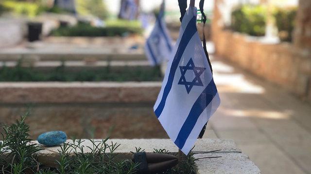 טקס הנחת דגל הלאום על קברי  חללי מערכות ישראל (צילום: דובר צה