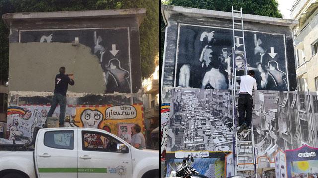 עובד עריית תל אביב צובע מוחק ציור קיר של רצח רבין בפלורנטין (צילום: אדם קמאי)