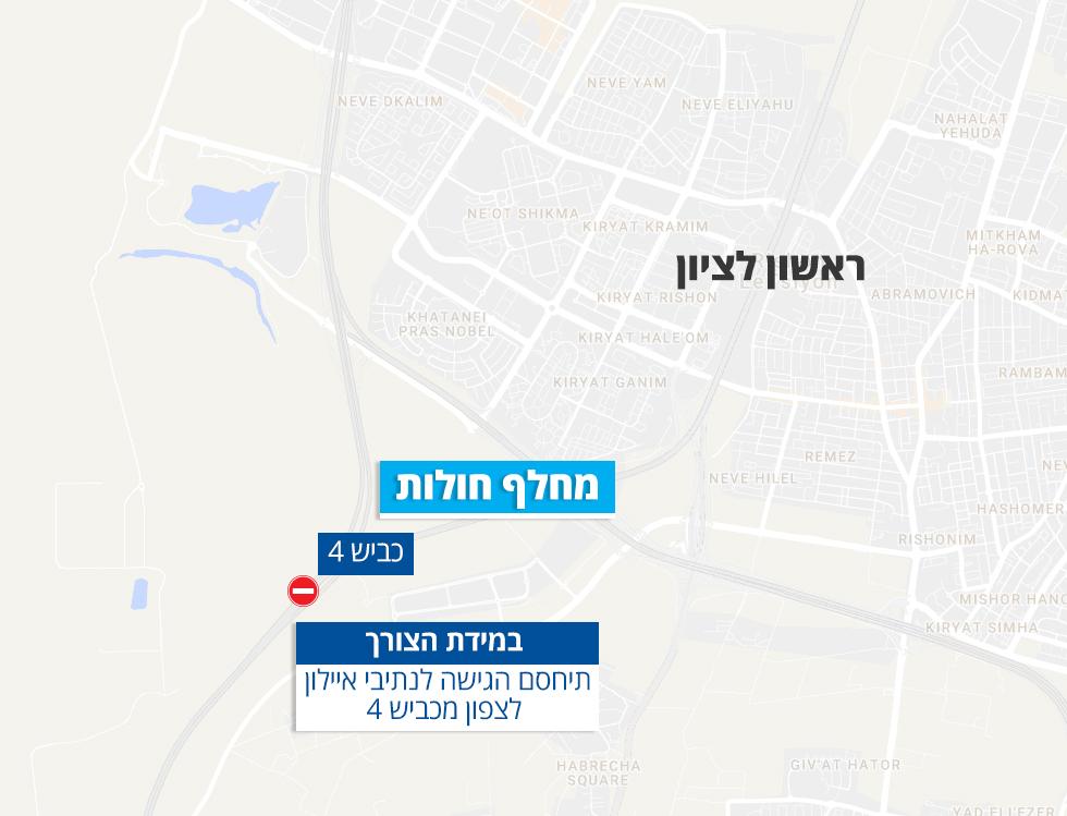 מפת חסימות כבישים יום העצמאות 2018 ()
