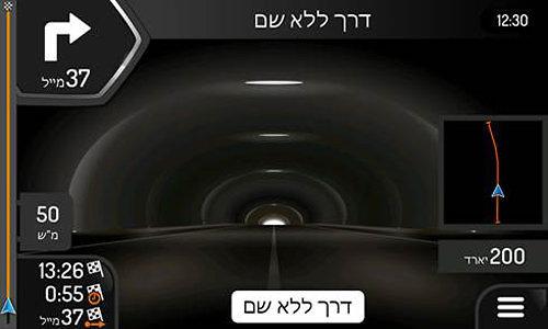 נאמנות למבנה הדרך (צילום מסך)
