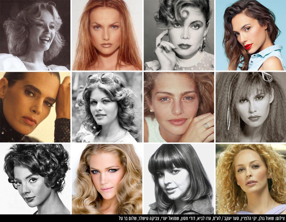 הפנים של ישראל: מי היתה מודל היופי של כל עשור במדינה. לחצו על התמונה לכתבה המלאה