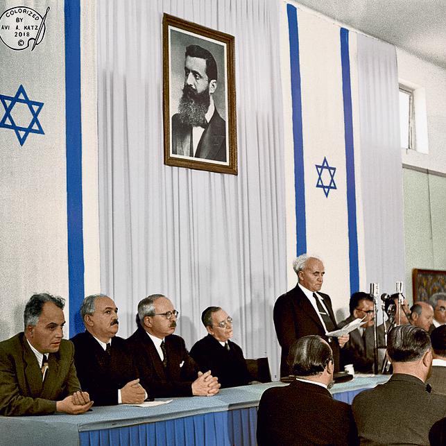 הכרזת העצמאות, 1948