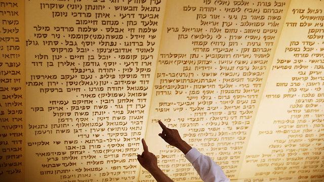 יום הזיכרון לחללי מערכות ישראל, בית עלמין הר הרצל בירושלים (צילום: רויטרס)