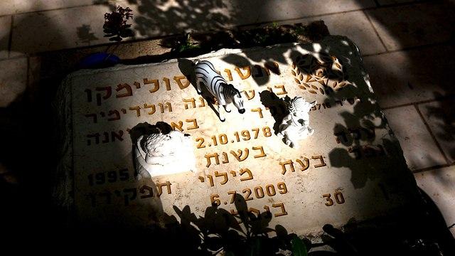 יום הזיכרון לחללי מערכות ישראל, בית עלמין הר הרצל בירושלים, הקבר של אנטון סולימקו (צילום: AP)