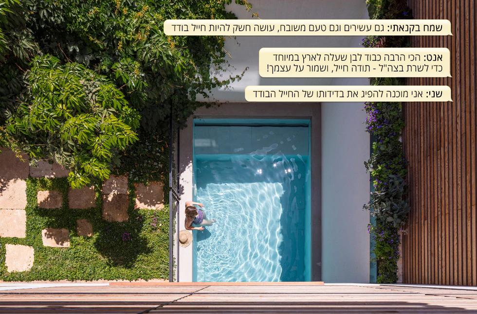 נווה צדק. וילה משופצת (390 מטרים רבועים) לימי חופשה בארץ של משפחה יהודית מבוסטון, ולשימושו של הבן, חייל בודד, בסופי שבוע. אדריכלים: מירב גלן ושי פוגל  (צילום: עמית גרון)