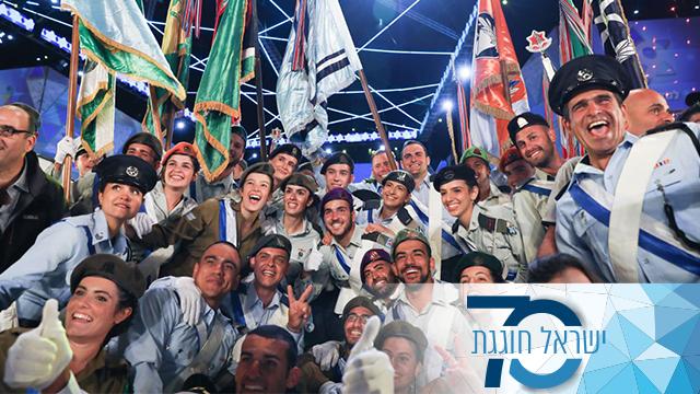 IDF flag bearers (Photo: Ohad Zwigenberg)
