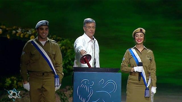 טקס יום העצמאות בהר הרצל ירושלים (צילום: אולפני הרצליה)