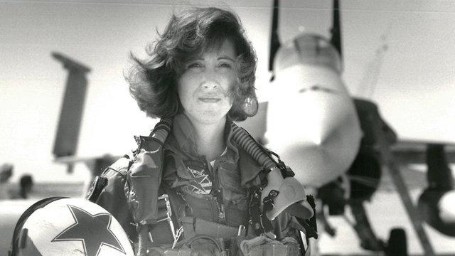 הטייסת (צילום: רויטרס)