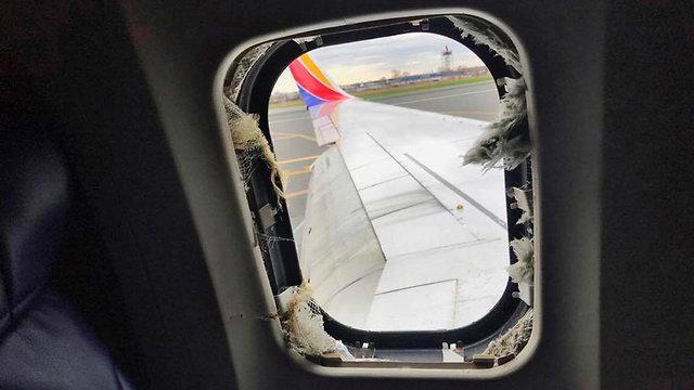 החלון שהתנפץ (צילום: AP, Marty Martinez)