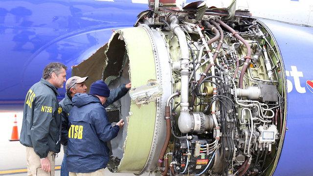 המנוע שהתפרק (צילום: רויטרס)