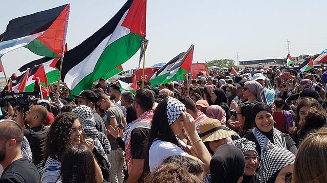 צעדת ערבים ישראלים ()