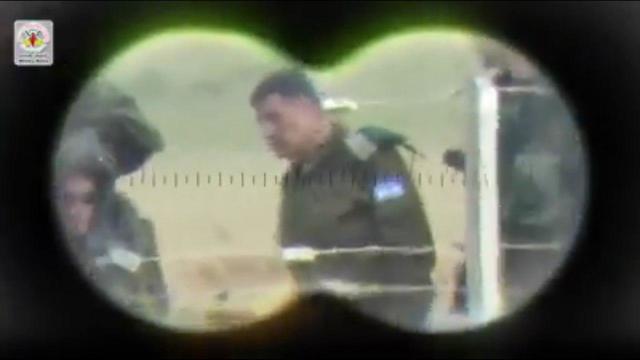 סרטון לוחמה פסיכולוגית של הזרועה הצבאית של הג'יהד האיסלאמי ()