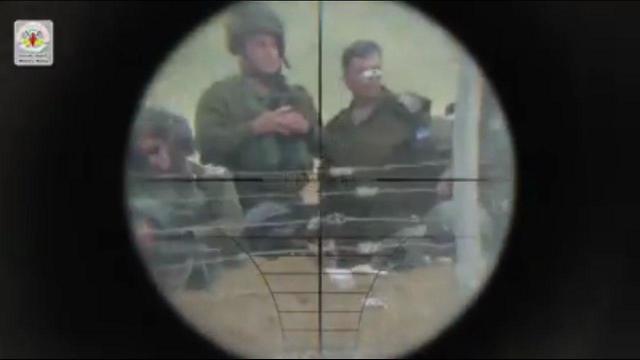 Maj. Gen. Yoav Mordechai in the crosshairs of a sniper