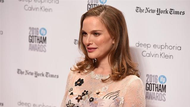 Natalie Portman (Photo: Getty Images)