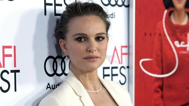 Natalie Portman (Photo: Getty Images)