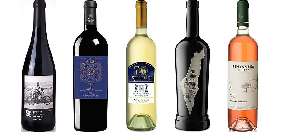 יינות בסימן יום העצמאות (  )