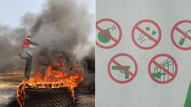 (Photo: AFP, IDF Spokesperson's Unit)