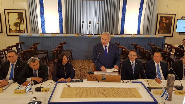 Специальное заседание правительства. Фото: Шауль Голан (Photo: Shaul Golan)