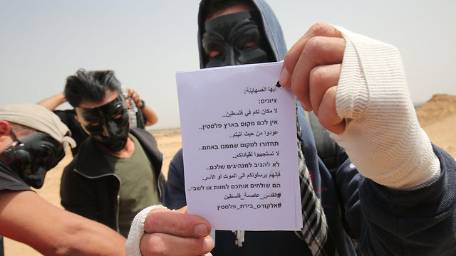 One of the notes attached to the kites (Photo: AFP)