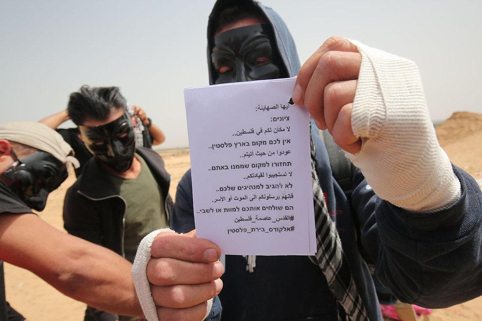 פתקים אשר הוצמדו לעפיפוני התבערה (צילום: AFP)