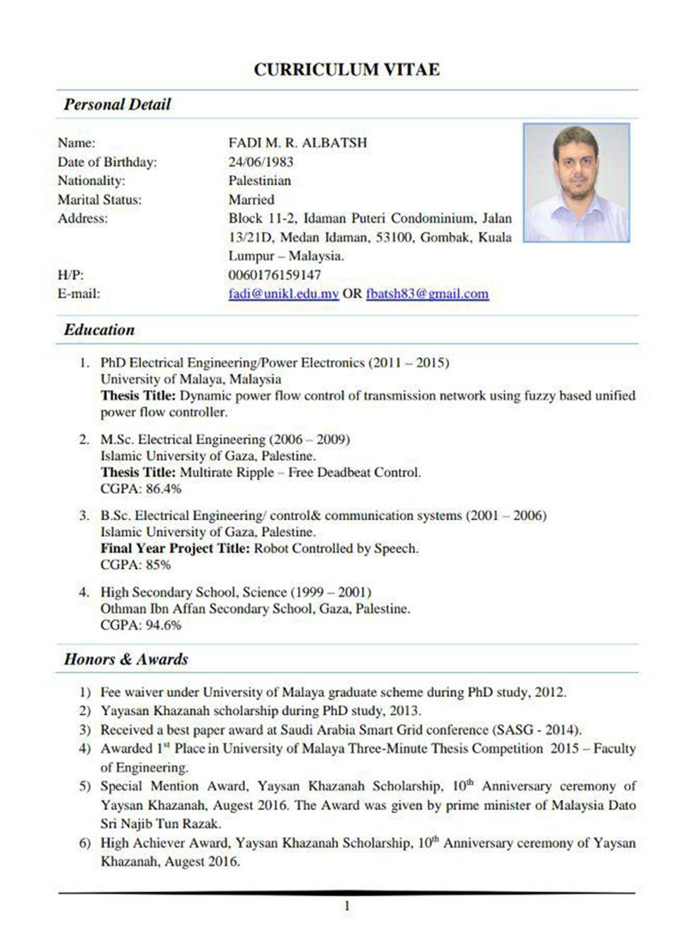 תעודת זהות פאדי אל-בטש ()