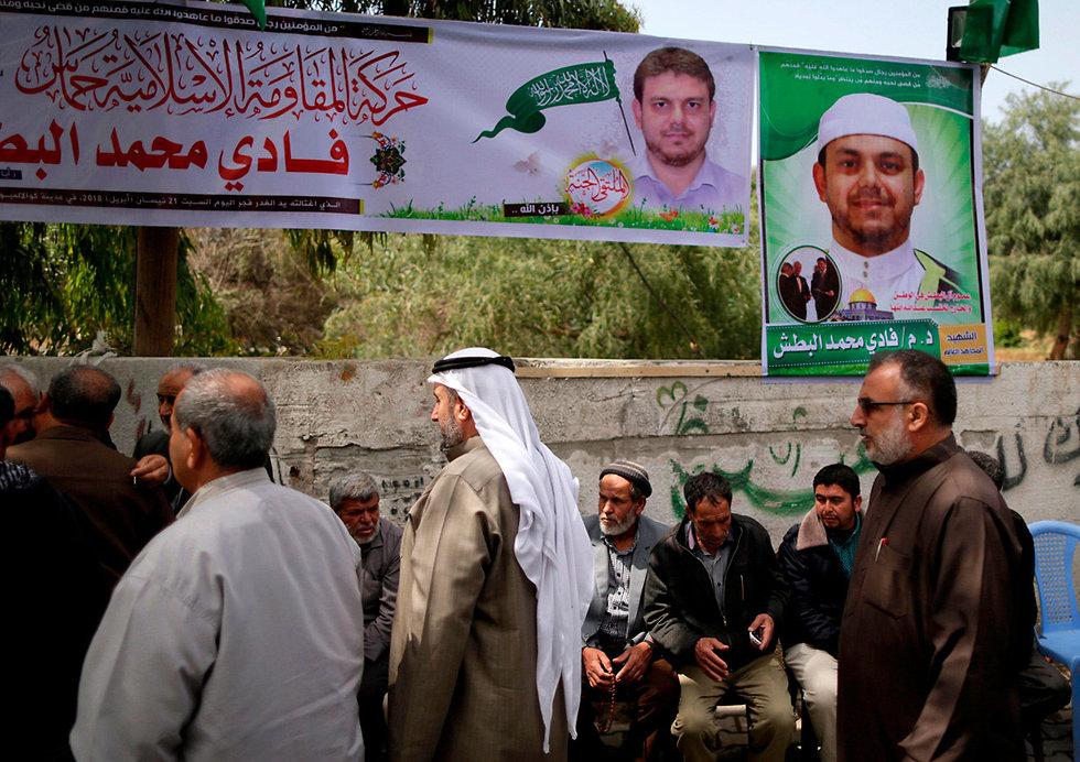 Albatsh's funeral (Photo: AFP)