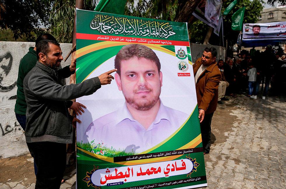 מהנדס חמאס פאדי אל בטש  (צילום: AFP)