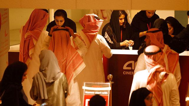 בית קולנוע ראשון בסעודיה (צילום: MCT)