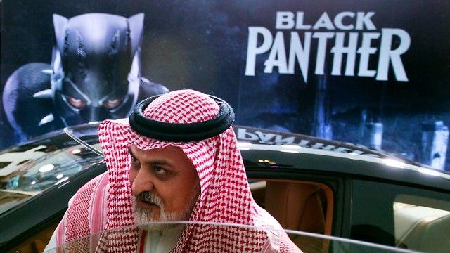בית קולנוע ראשון בסעודיה (צילום: AP)