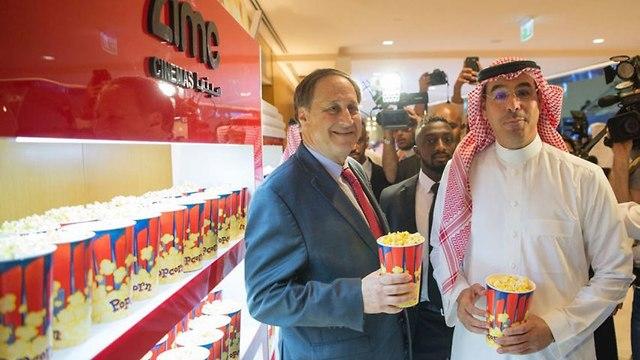 בית קולנוע ראשון בסעודיה (צילום: EPA)