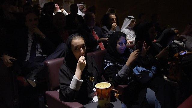 בית קולנוע ראשון בסעודיה (צילום: AFP)