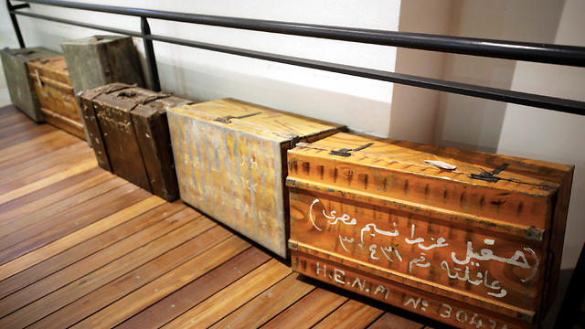 Suitcases brought by Iraqi Jews to Israel (Photo: Reuters)
