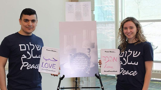 Taj al-Hasani. Between classes at Wayne State University in Detroit, he is active in the Students for Israel group on campus