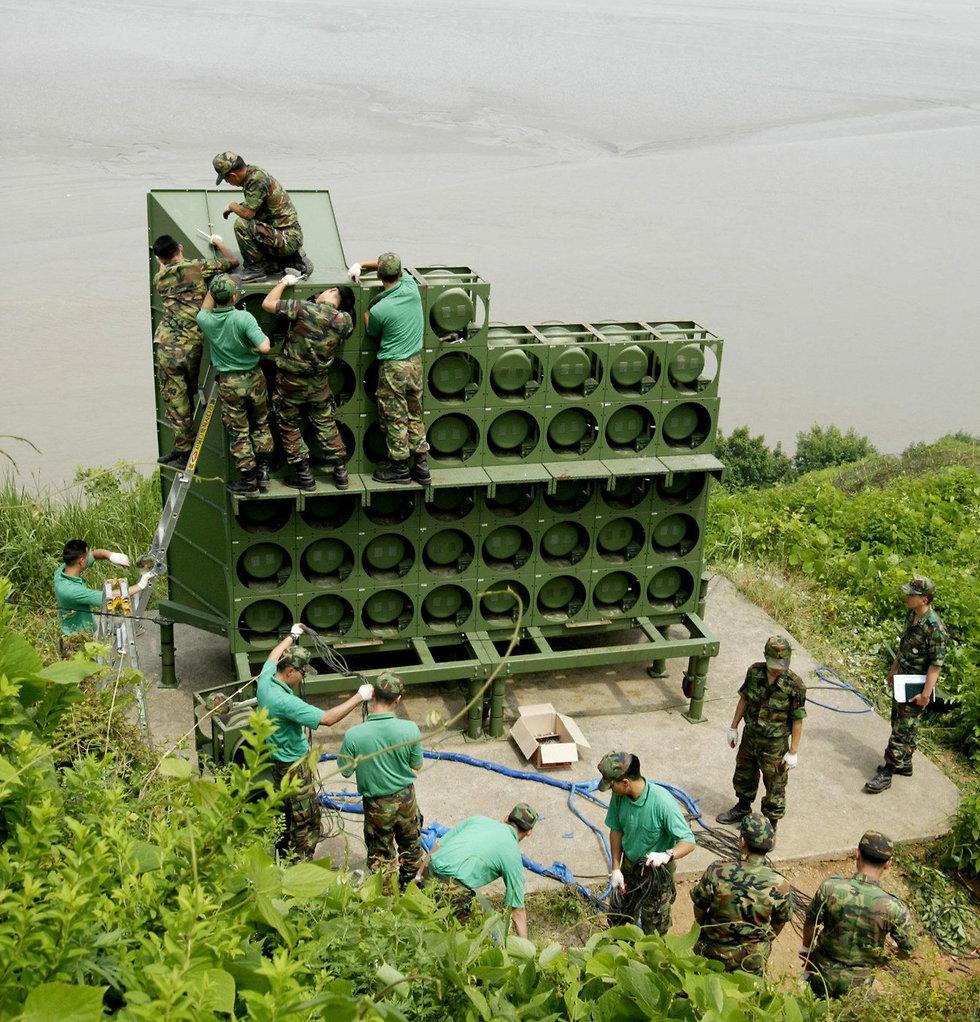 צפון קוריאה השתקת שידורי תעמולה משדרים (צילום: EPA)
