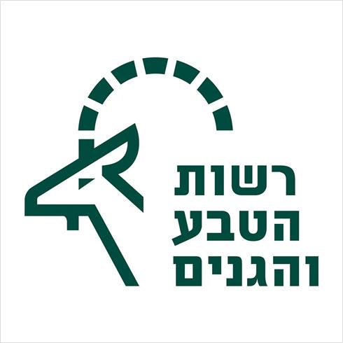 במקום השלישי: ארץ הצבי בלוגו של רשות הטבע והגנים