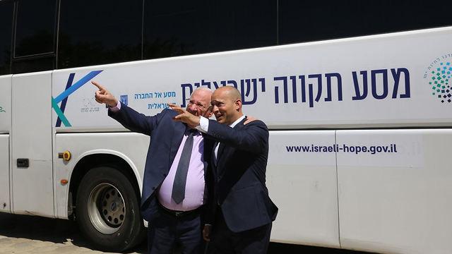 מסע תקווה ישראלית נשיא המדינה ראובן ריבלין ו שר החינוך נפתלי בנט בירושלים (צילום: יוסי זמיר)