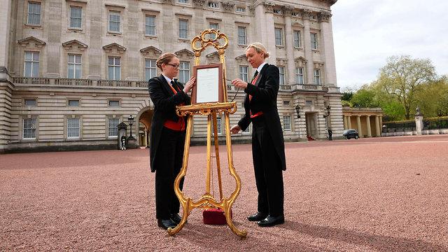 שלט הודעה על לידת בנה של קייט מידלטון בארמון בקינגהאם לונדון בריטניה (צילום: AP)