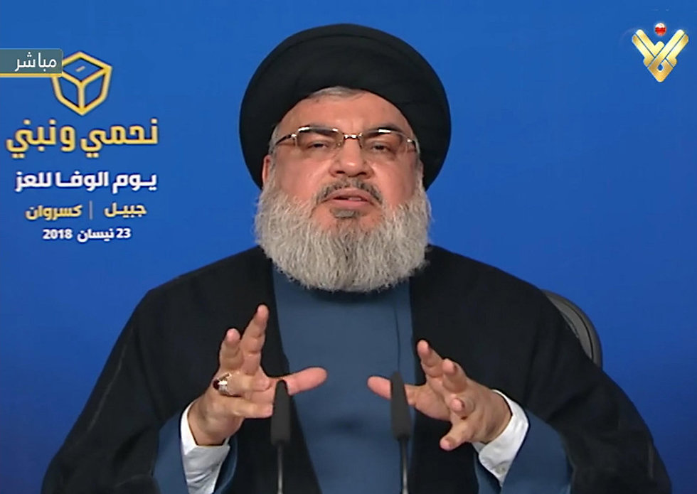 Hezbollah leader Hassan Nasrallah (Photo: EPA)