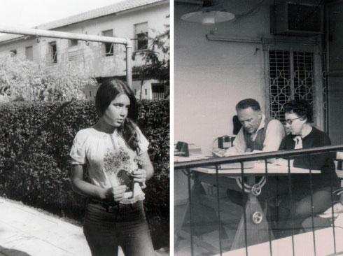 סביה של בהרב במרפסת, בתהליך העבודה על הדוקטורט של הסב, 1969. משמאל אמה של בהרב בנעוריה, בחזית הבית (צילום: באדיבות המשפחה)
