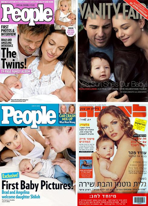 יש כוכבים שמעדיפים לחשוף את תמונת הילד הראשונה בכלי התקשורת. בראד פיט ואנג'לינה ג'ולי, טום קרוז וקייטי הולמס, וגלית גוטמן (צילום: People Magazine, Annie Leibovitz, יקי הלפרין)