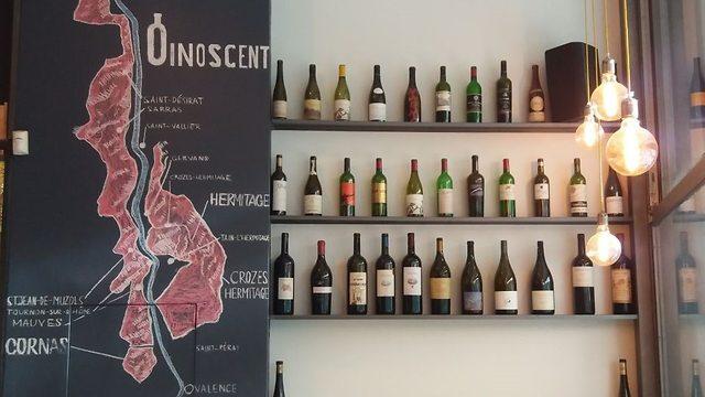 מסעדת בר יין ()