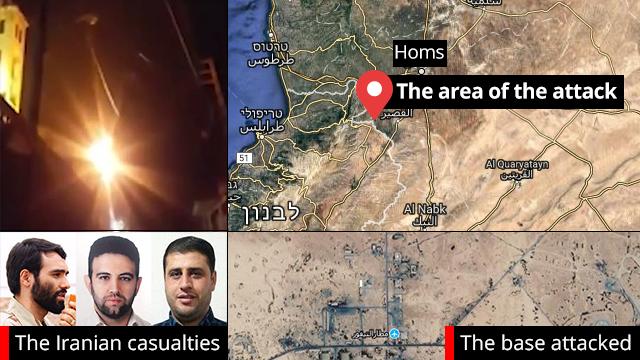 The alleged Israeli strike in Syria