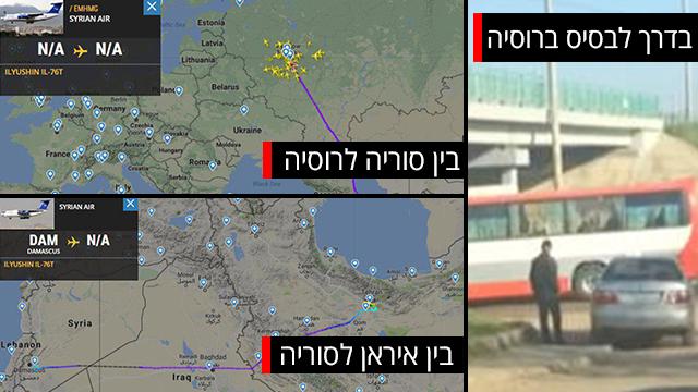 חיל האוויר סוריה איליושין 76 בין איראן ל סוריה ()