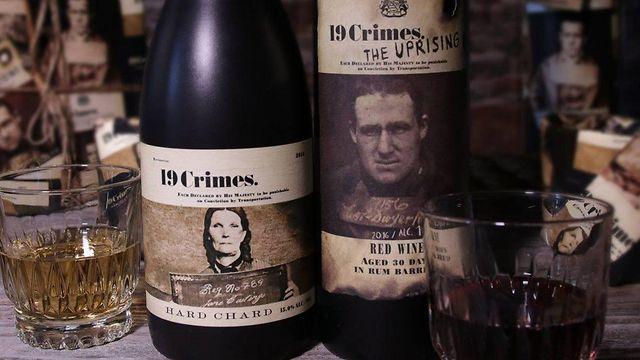 בקבוק יין של יקב