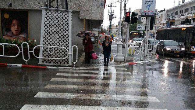 גשם בנהריה ()